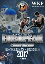 2017-05-01-european-championships-greece_rot